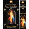 Encens bâtons fragrance & sens Christ miséricordieux 15 gr